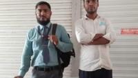 তজুমদ্দিনে প্রতারণায় দু'বীমা কর্মকর্তা আটক