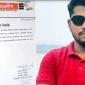পীরগঞ্জে হামলা: 'হোতা' ছাত্রলীগ নেতা সৈকত