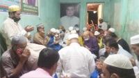 ভোলায় বিজেপি নেতা আবদুল্লাহ আল মামুন খসরুর রোগমুক্তি কামনায় দোয়া অনুষ্ঠান